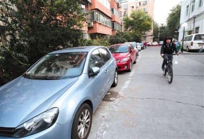 北京研究出台错时共享停车指导意见 拟明确奖励和约束机制