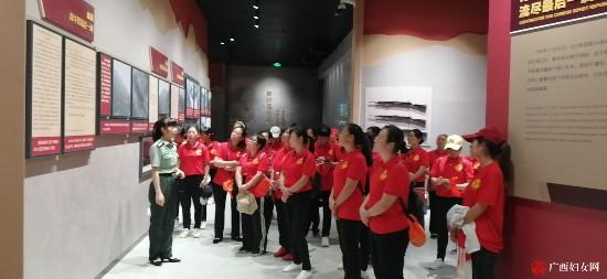 桂林市各级妇联开展庆祝新中国成立70周年系列活动