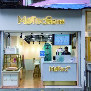 加盟一點點卻開成其他品牌加盟商起訴南京澤樂餐飲-鄭州小程序開發