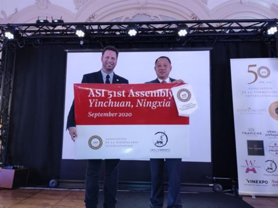 第51屆世界侍酒師大會將在中國寧夏舉辦
