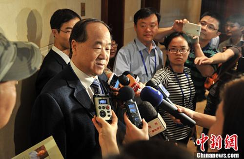 上海滩_诺贝尔文学奖公布在即莫言现身北京说了啥?