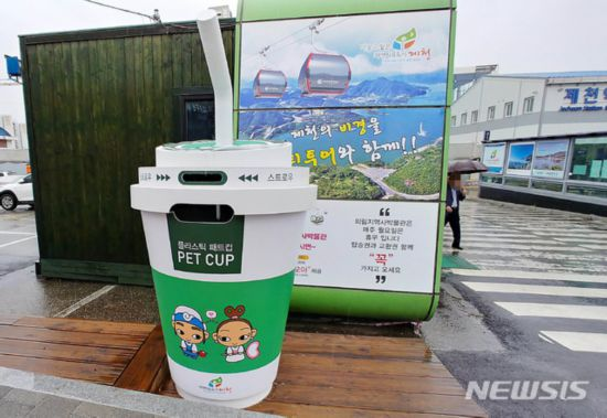 迷惑!韩国天价垃圾桶近5万元 韩媒:都能买汽车了
