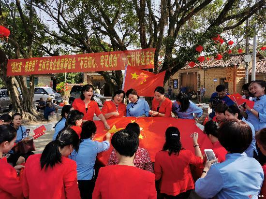 """玉林市女企业家联谊会到十丈村开展""""不忘初心、牢记使命""""体验活动"""