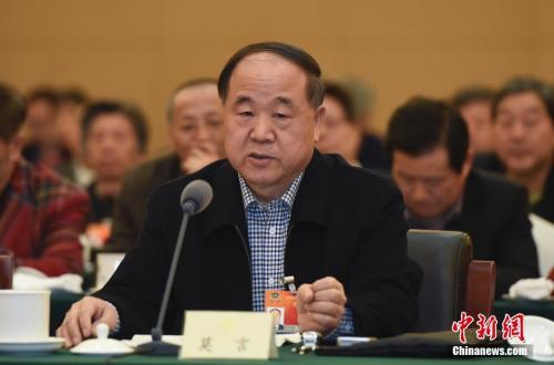 诺贝尔文学奖公布在即 莫言现身北京说了啥?