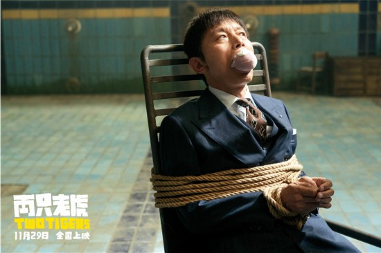 《两只老虎》定档11月29日葛优乔杉赵薇首度合作