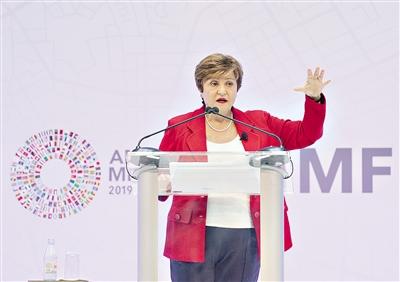 IMF新总裁格奥尔基耶娃警告:贸易争端将造成数千亿美元损失