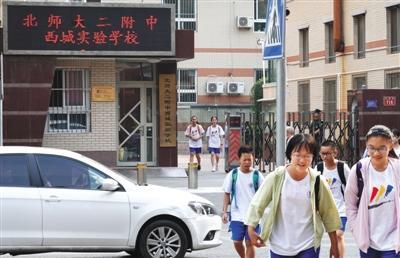 北京西城安德路学校门口无信号灯学生车辆混行存隐患