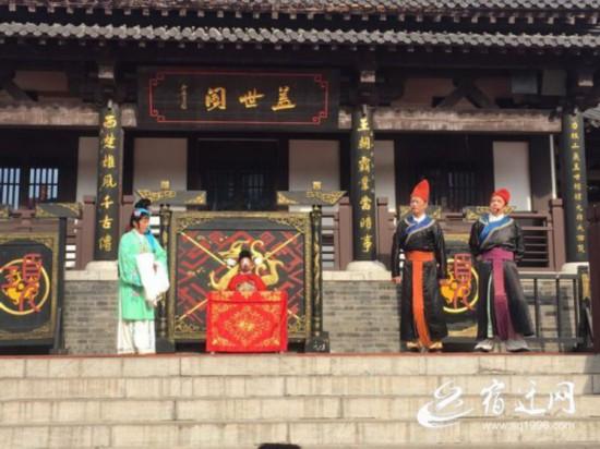 """宿迁沭阳县被授予 """"中国淮海戏之乡""""称号"""