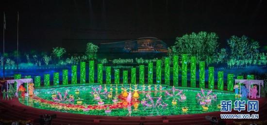 (北京世园会)(1)贵州快三开奖今天_2019年中国北京世界园艺博览会闭幕式在京举行