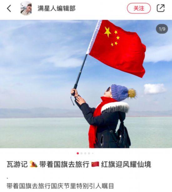庐山旅游地图