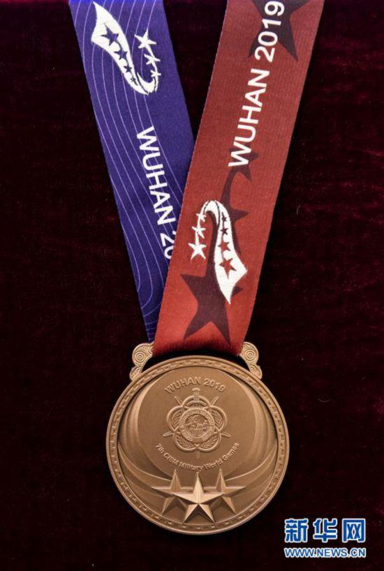(军运会)(7)第七届世界军人运动会奖牌奖杯正式亮相