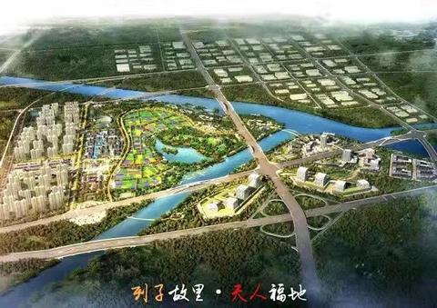 鄭州東區公開征集優秀書畫文學作品和圃田老照片-夢之網科技