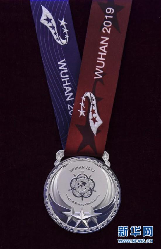 (军运会)(6)第七届世界军人运动会奖牌奖杯正式亮相