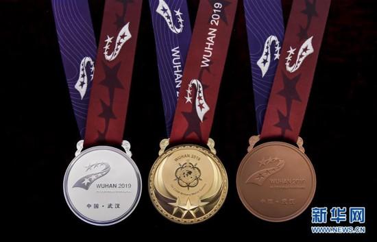 (军运会)(5)第七届世界军人运动会奖牌奖杯正式亮相