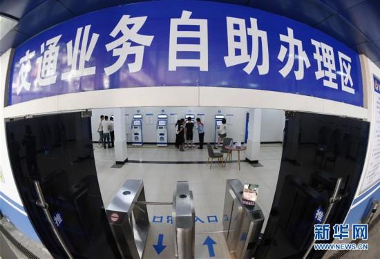 福州:研发自助便民系统 提升办事服务效率