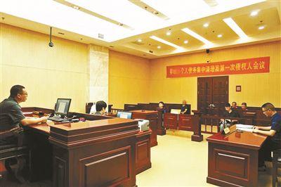阳江两手房_温州审结世界首例集团支歇案欠214万只还3.2万