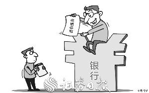 """银行理财收益率下行年金产品""""补位"""""""