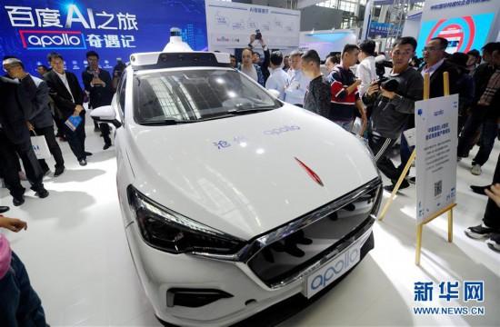 (社會)(6)2019中國國際數字經濟博覽會在河北石家庄開幕