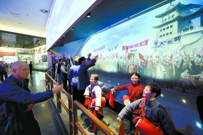 香山革命纪念馆首月迎客超十万 网上和微信预约平台将开通