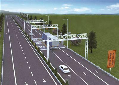 南京年底前将设50处超限超载不停车检测系统