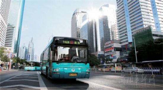 深圳巴士集团全力打造人民满意的公交