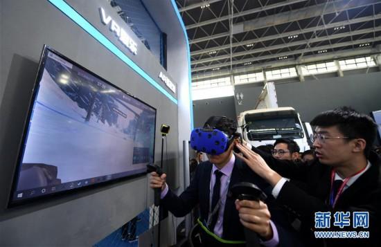 (社會)(5)2019中國國際數字經濟博覽會在河北石家庄開幕