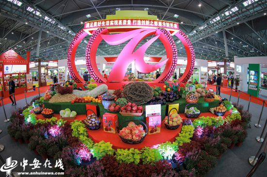 http://www.ahxinwen.com.cn/anhuifangchan/79931.html