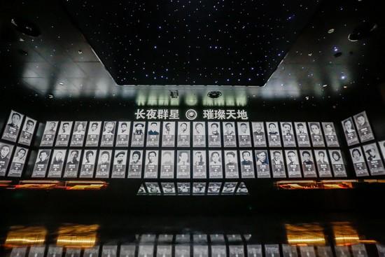 访南京市雨花台烈士纪念馆馆长赵永艳:他们用生命和鲜血铸就新中国的诞生之路