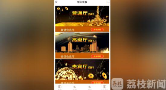 南京女子抖音平台结交男友 一个月被骗26万元