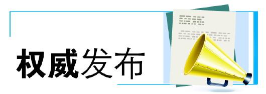 http://www.fanchuhou.com/lvyou/992768.html