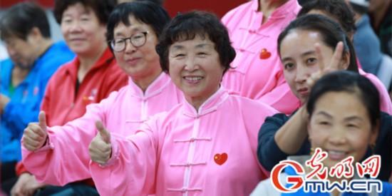 """接力健康中國 我是""""行動派"""""""