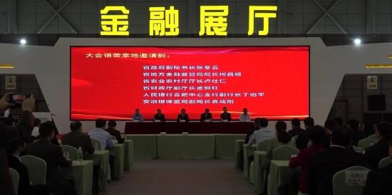 http://www.ahxinwen.com.cn/rencaizhichang/79977.html