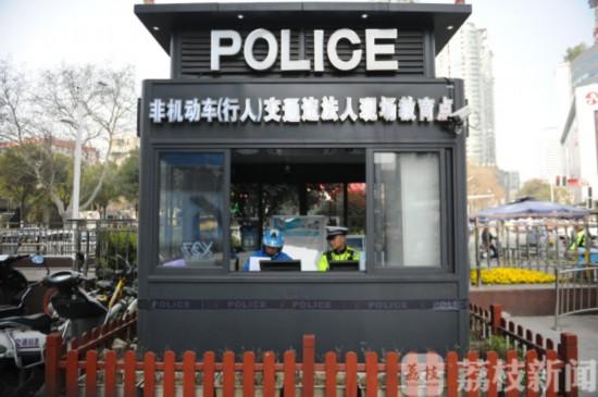 南京开展电子抓拍 三个月路口守法率提高5成