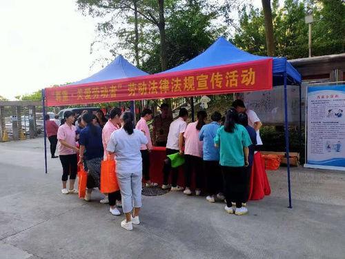 深圳龙岗吉华街道扎实构建和谐劳资关系
