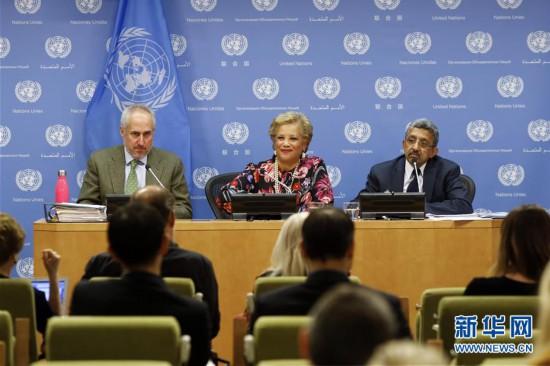 (國際)(1)聯合國將採取節支措施以應對嚴重財務危機