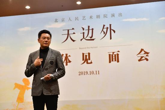 王斑导演新作挑战尤金·奥尼尔大学时期