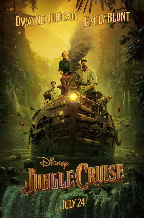迪士尼乐园项目拍成电影!强森携手艾米