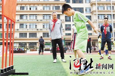 中國足球名宿輔導團走進河北