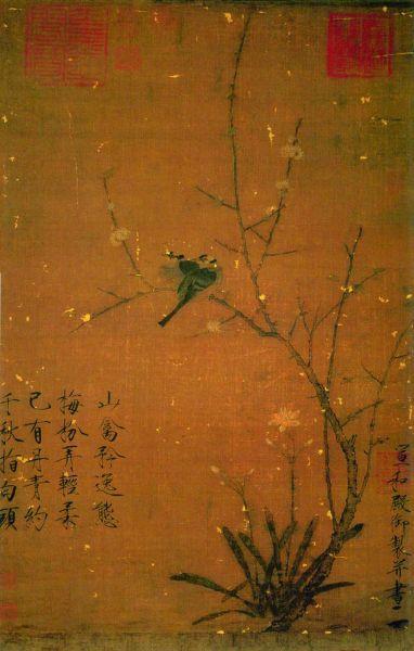 林阳:题画诗的源流