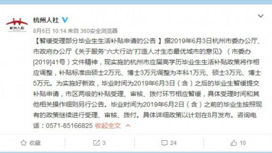 人才经济总量人民网_2015中国年经济总量