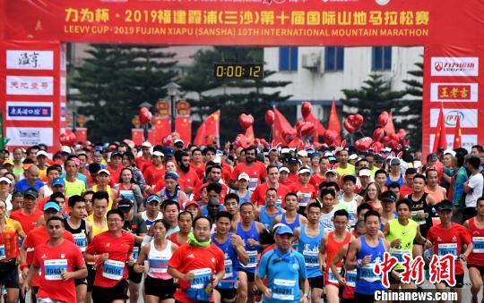 2019福建霞浦国际山地马拉松赛开