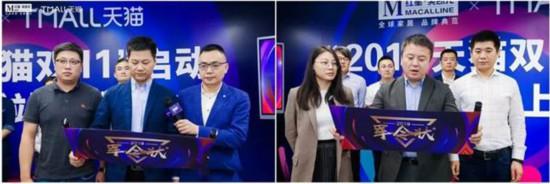 seo赚钱:阿里巴巴和红星美凯龙开启家居双11新局面