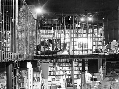 """夜读人生零点后的""""城市书房"""""""