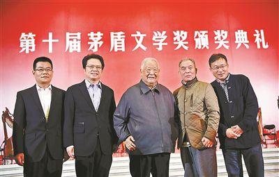 第十届茅盾文学奖颁奖典礼:梁晓声《人世间》获奖