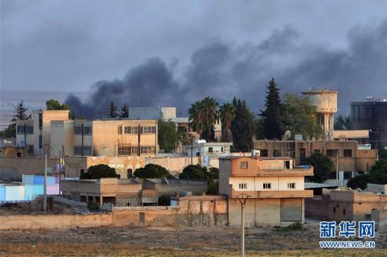 (国际)(1)土耳其国防部称已控制叙利亚北部两座城镇