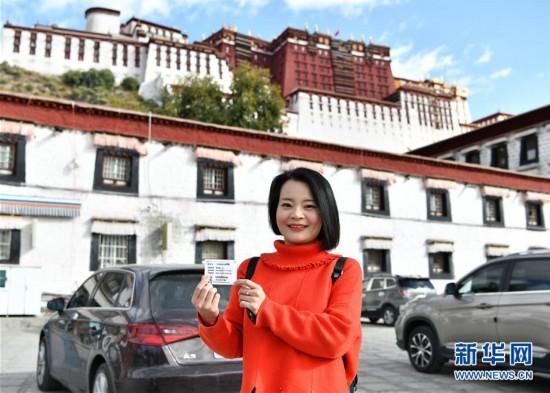 """(服务)(1)新一轮""""冬游西藏""""启动 布达拉宫等景区免费开放"""