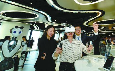 <b>5G实验室亮相丽泽金融商务区 市民可预约参观体验</b>