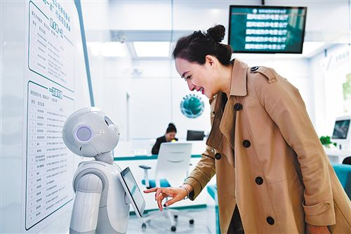青海西宁:机器人帮您查电费