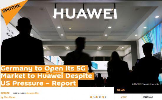 俄媒:忽略美国施压,德国计划向华为开放5G市场