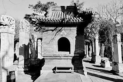 中国社会史研究70年的回顾与思考